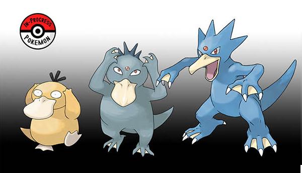 Pokemon GO évolution (7)