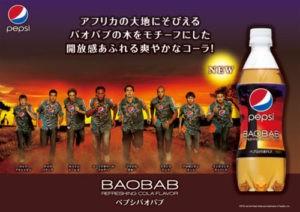 gross-sodas-baobab