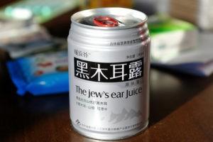 gross-sodas-jew