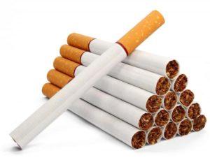 cigarette_c53b16_800